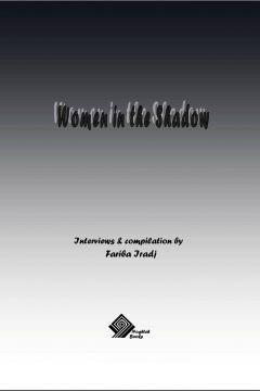women-shadow