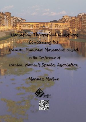 revisiting-theoretical-questions-concerning-ifm